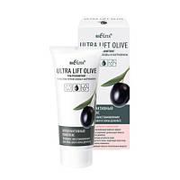 Белита-Витэкс ULTRA LIFT OLIVE Мультиактивный комплекс Экспресс - восстановление для лица, шеи и зоны декольте