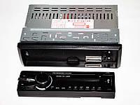 Супердизайн. Автомагнитола Pioneer 1085 ISO. Съемная панель. Хорошее качество. Отличный звук. Код: КДН1488