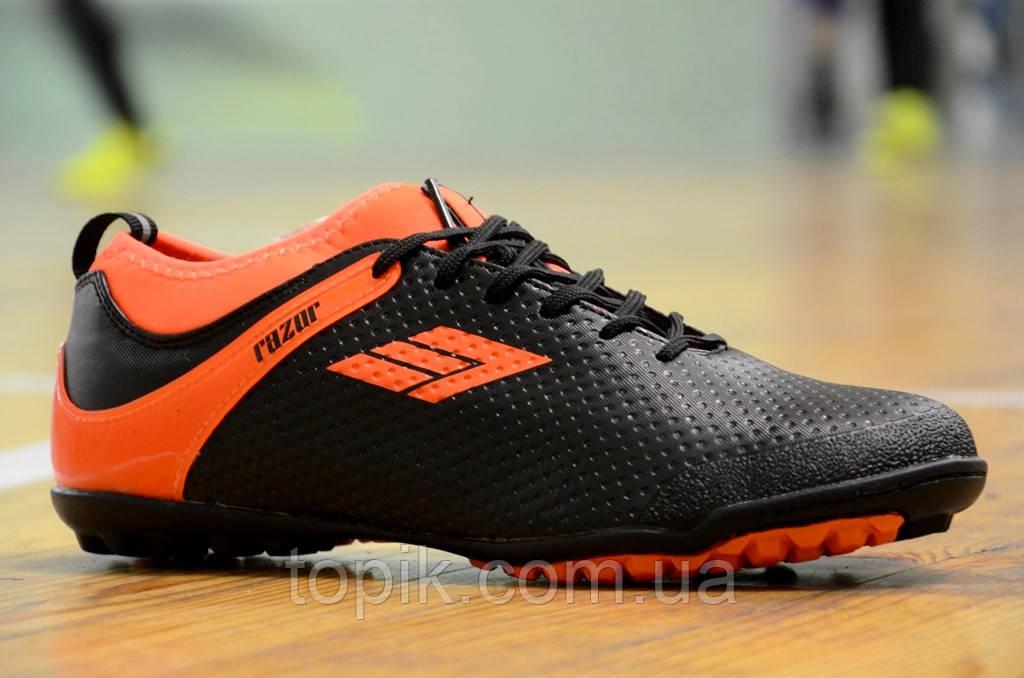 Сороконожки футзалки бампы для футбола Razor черные с оранжевым (Код: 330а) Только 46р!