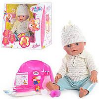 Кукла Пупс Baby Born BB8001E