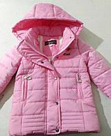Детские демисезонные удлиненные куртки для девочек утепленные синтапон-флис 1-6 лет