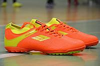 Сороконожки футзалки бампы для футбола Razor оранжевые 2017