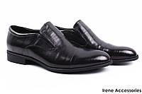 Туфли мужские Basconi натуральная кожа черные