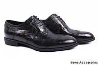 Стильные туфли мужские Basconi натуральная кожа черные