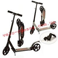 Самокат для детей и взрослых 20 дюймов колеса SR 2-017