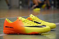 Сороконожки футзалки бампы Nike Mercurial найк желтые с оранжевым задником реплика 2017