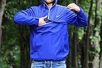 Мужская спортивная ветровка (анорак) Nike синий