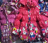 Модные демисезонные яркие удлиненные куртки с капюшоном для девочек 3-5 лет