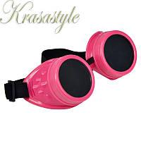 Гогглы, очки, Киберпанк, Стимпанк Розовый