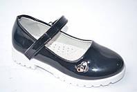 Детская обувь- новинки Весна 2017.Туфли на девочек от ТМ. ВВТ (разм. с 26 по 31) 8 пар