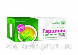 """Препарат """"Гарциния с зелёным чаем экстракт"""" №80"""