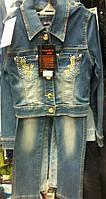 Детский стильный джинсовый костюм 4-9 лет для девочек