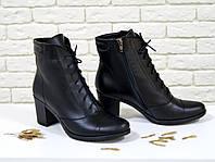 Ботинки черного цвета из натуральной кожи  со шнуровкой на устойчивом каблуке