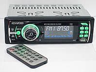 Новая модель. Автомагнитола Kenwood 1056. Высокое качество. Хорошее звучание. Доступная цена. Код: КДН1499