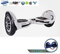 Гироскутер Smart Balance SUV 10 колеса. Серебристый хром. С приложением ТаоТао
