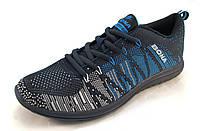 Кроссовки мужские BONA  текстиль, сине-серые (Бона)(р.41,42,43,44,46)