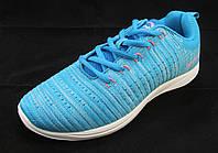 Кроссовки женские Bona текстиль, голубые (бона)(р.36,37,38,39,40,41)