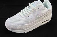 Кроссовки женские Nike Air Max белые (р.36,37,39,40)