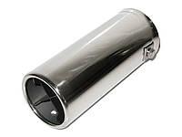 """Насадка наконечник глушителя 0070 d-2,5"""" нержавейка тюнинг на выхлопную трубу глушитель универсальная"""