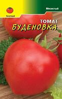 """Семена томатов """"Буденовка"""" 500 грамм купить оптом от производителя в Украине"""