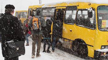 В маршрутках пригородов Киева подешевел проезд: названы цифры