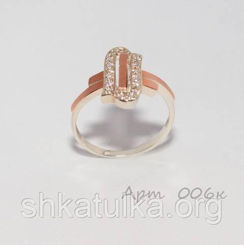 Серебряное кольцо с золотом и фианитом №6н