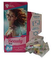 Набор Daily Box Красота и сияние / BeautyBox, 30 пакетиков