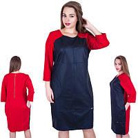 Стильное красное платье свободного силуэта, увеличенных размеров, с синей кожаной вставкой