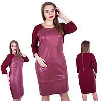 Красивое полу-приталенное платье увеличенных размеров из креп-дайвинга и турецкой кожи