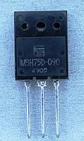 Транзистор 1MBH75D-090 (TO-264)