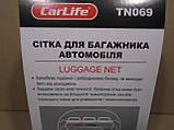 Сетка для багажника 60Х115см CarLife, фото 6