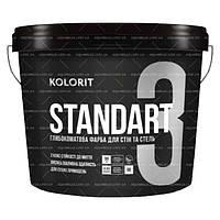 Kolorit standart - матовая, стойкая к мытью краска