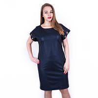Стильное кожаное платье с коротким рукавом, увеличенных размеров