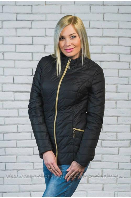 """Женская короткая куртка демисезонная - """"Prima-donna"""" Женская,мужская ,детская одежда. в Николаеве"""