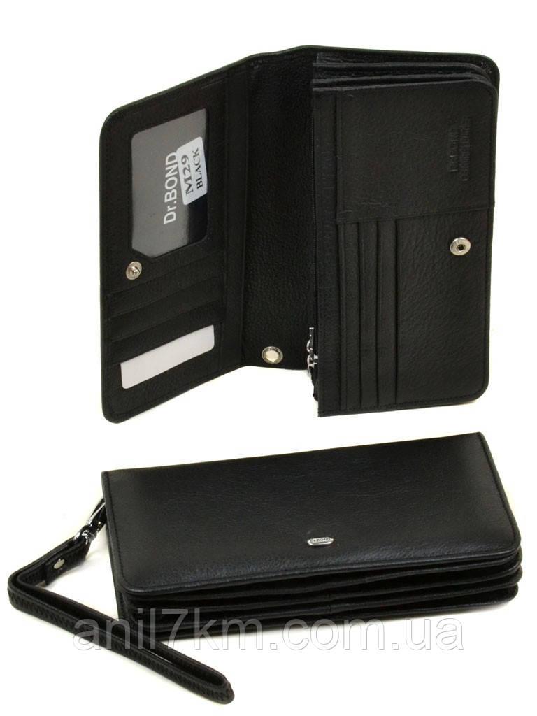 Чоловічий шкіряний гаманець-клатч фірми Dr.BOND