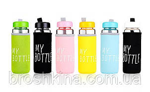 Бутылка My Bottle пластик в плотном чехле объем 500 мл