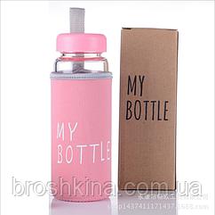 Бутылка My Bottle пластик в плотном чехле объем 500 мл розовая