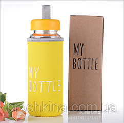 Бутылка My Bottle пластик в плотном чехле объем 500 мл желтая