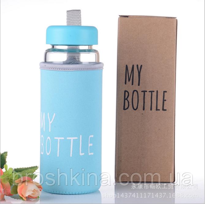Бутылка My Bottle пластик в плотном чехле объем 500 мл бирюзовая