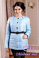 Молодежная демисезонная женская куртка бледно-голубого цвета батал (р. 44-54) арт. 960 Тон 11