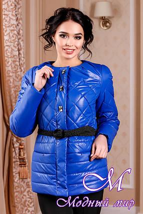 Молодежная демисезонная женская куртка цвета электрик батал (р. 44-54) арт. 960 Тон 13, фото 2