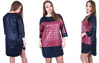 Молодежное кожаное платье-туника с удлиненной спинкой. Цвет синий с бордовым.