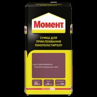 Клей для пенопласта Момент Henkel