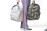 Городской спортивный камуфляжный рюкзак Nike, Adidass