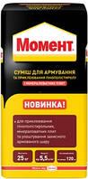 Клей для армирования пенопласта Момент Henkel