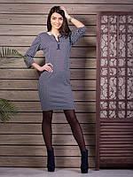 Стильное черно-белое платье из французского трикотажа