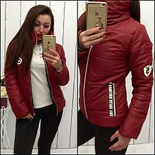 """Куртка """"М"""", фото 2"""