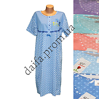 Женская котоновая ночная рубашка D35 оптом со склада в Одессе.