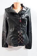 Куртка женская кожзам