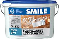 Грунтовка «SMILE®» SG-21 антикоррозионная для металлических поверхностей акриловая  12кг